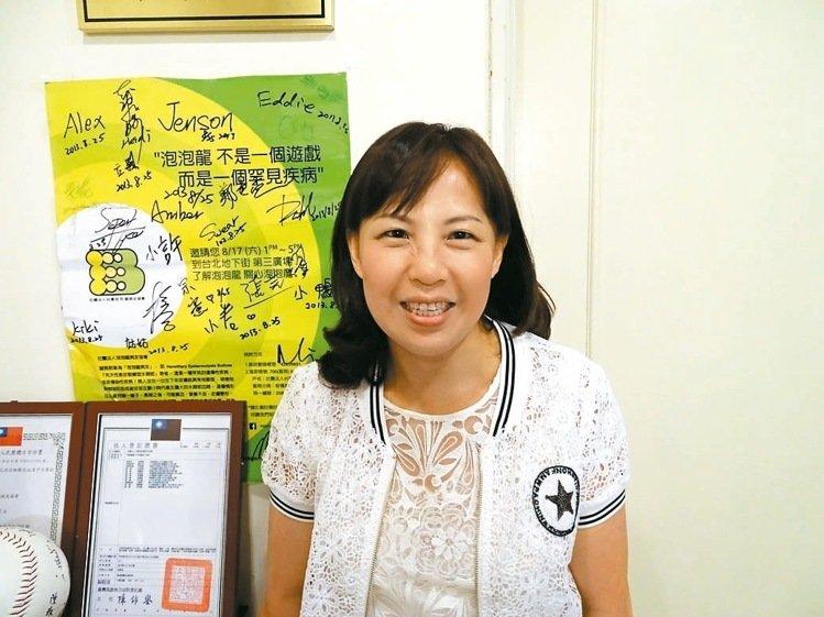 台灣泡泡龍病友協會由一群病友媽媽組成,理事長鄭色孟也是泡泡龍家長